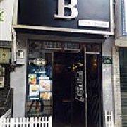 Black Burger 中山中路店