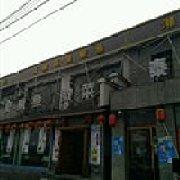 泰尚皇品潮汕砂锅粥