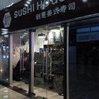 驰寿司创意美式寿司