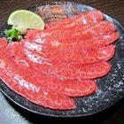 橘焱胡同烧肉夜食 保利店