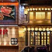 KOKO这里日式创意料理
