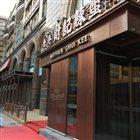 香港财记辣蟹