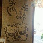 北海道·札幌·麵道·总店