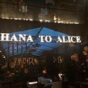 Hana to Alice 长沙店