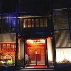 江户前寿司 黄龙店