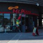 米斯特比萨 唐人中心店