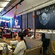 杯子红西餐 南庄吉利广场店