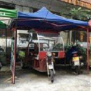 桂牛水牛奶 总店