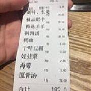 潜江龙虾·木桶鱼火锅