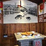 东北特色铁锅炖 九堡店