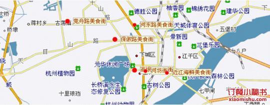 杭州美食街地图