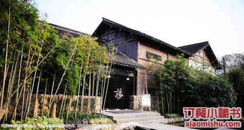 西湖风景餐厅NO.3  解香楼
