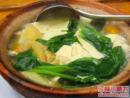 菠菜豆腐羹