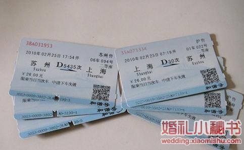 婚纱沪上购买攻略-上海淘新娘全攻略_苏州_婚东京省钱护肤品秘笈图片