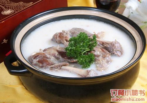 天冷了,喝碗羊肉汤