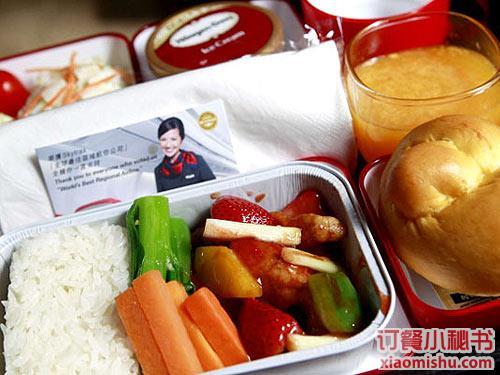 港龙航空飞机餐—天上的茶餐厅