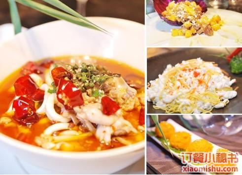 诱未新中国菜