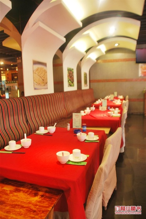 上海藏乐汤坊