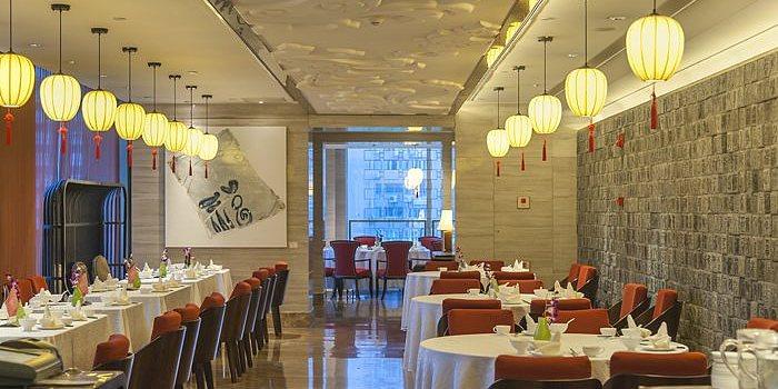 采悦轩中餐厅
