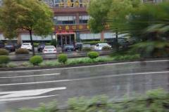 松江大学城站 上岛咖啡
