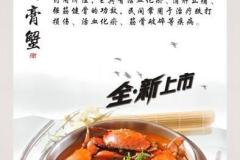 华新 虾友会烤鱼龙虾馆