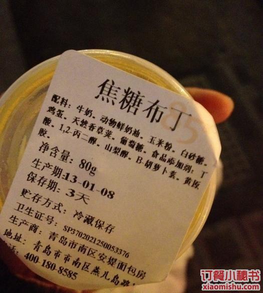 青岛全食界美食广场