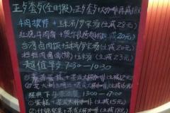 虹桥1号航站楼站 Coffee Shop Company