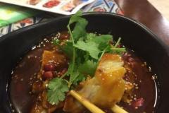 汇智国际商业中心 鼎鱼创意烤鱼