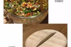 一坐一忘丽江主题餐厅 新天地店