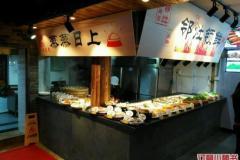 松江体育中心站 邻灶民间菜