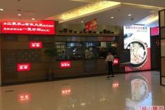 金桥国际商业广场 家府潮汕菜很正宗