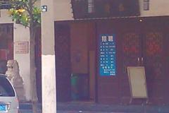 嫩江路站 古月邨