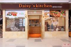 金谊广场 Daisy'skitchen