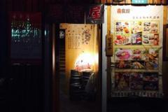 杨思站 喜食屋