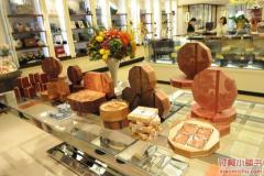 THE PENINSULA BOUTIQUE 半岛精品店